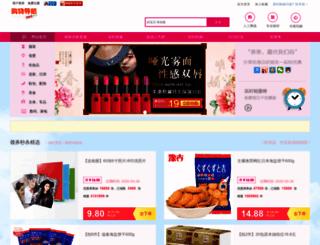 719463204.qqku.com screenshot
