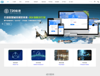 720tec.com screenshot