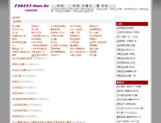 726457.com.cn screenshot