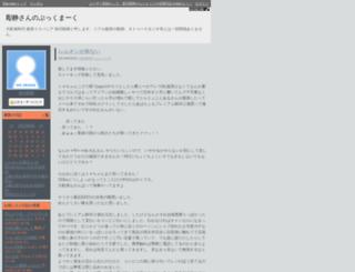 74398.diarynote.jp screenshot
