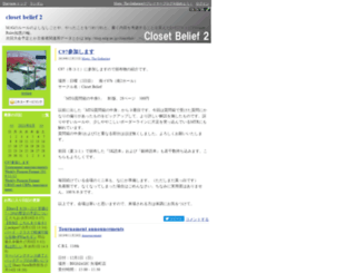 74598.diarynote.jp screenshot