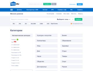 757.ru screenshot