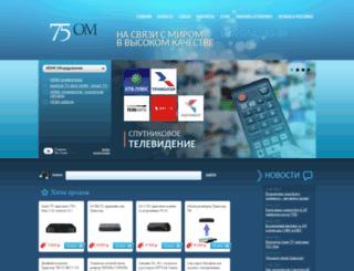 75om.ru screenshot