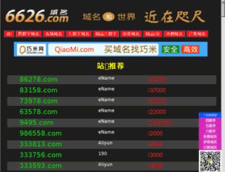763999.com screenshot