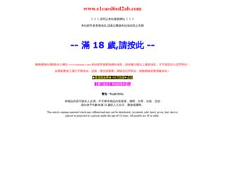 764pp.com screenshot