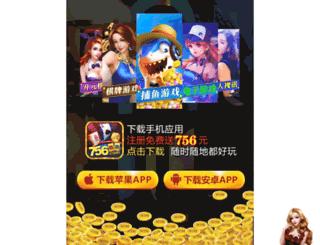 77vcd.com screenshot