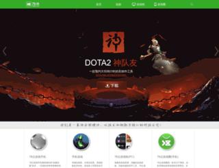 78dian.com screenshot