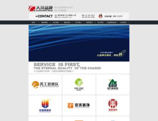 78vi.com screenshot