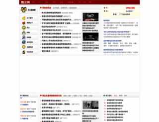 795.com.cn screenshot