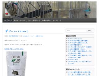 7aims.com screenshot