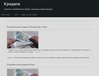 7bg.net screenshot