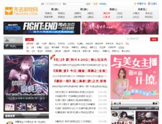 7mgame.com screenshot