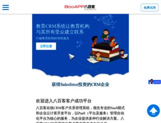 800app.com screenshot