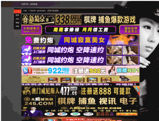 800num.cn screenshot