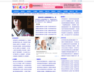 80121.cn screenshot