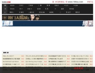 812y.com screenshot