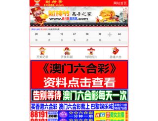 815888.com screenshot