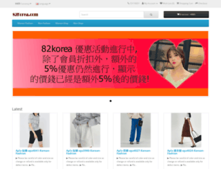 82korea.com screenshot