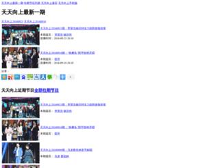 831030.com screenshot