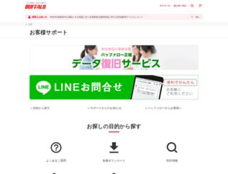 86886.jp screenshot