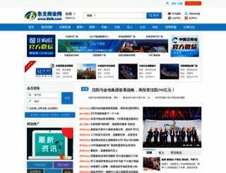 86db.com screenshot