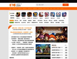 87g.com screenshot