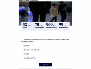 88148.com screenshot
