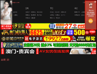 887abc.com screenshot