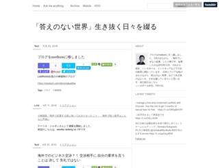 88diixi.tumblr.com screenshot