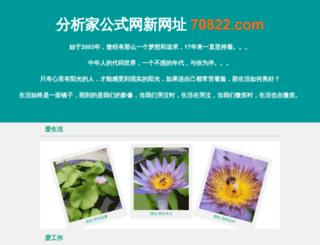 88gs.com screenshot