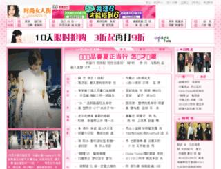 88vvs.cn screenshot