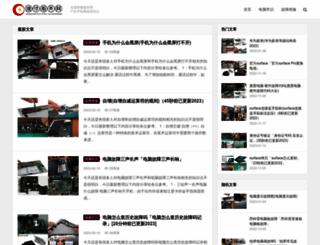 8d8e.com screenshot