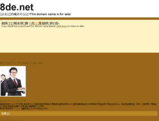 8de.net screenshot