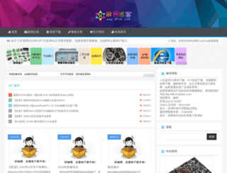 8kx8.com screenshot