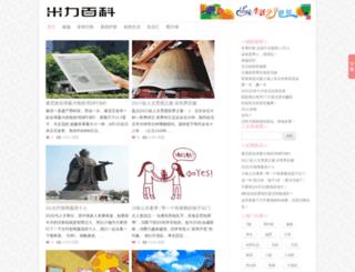 8llp.com screenshot
