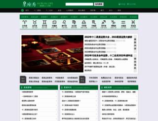 8s8s.com screenshot