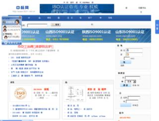 9001.net.cn screenshot