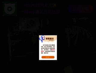 911bb.com screenshot
