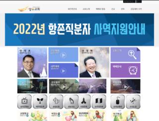 91bangju.org screenshot