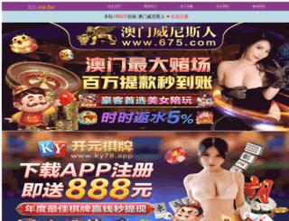 91history.com screenshot