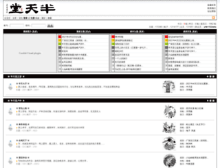 91km.com screenshot