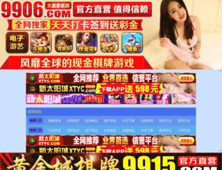 92dopod.com screenshot