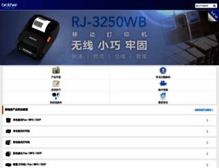 95105369.com screenshot