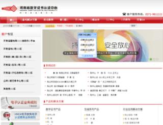 9611111.com screenshot