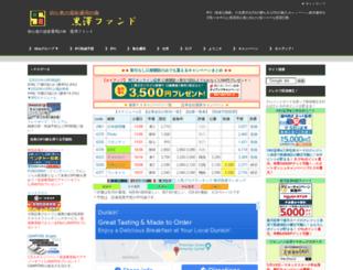 96fun.com screenshot