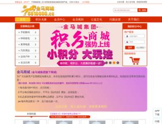 97971.com screenshot
