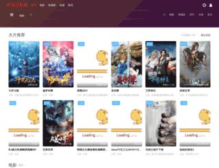 97sky.cn screenshot