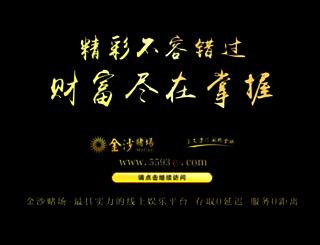 9892.com screenshot