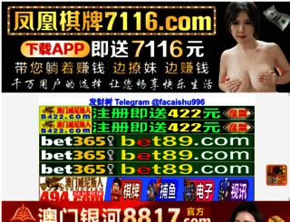 98ava.net screenshot