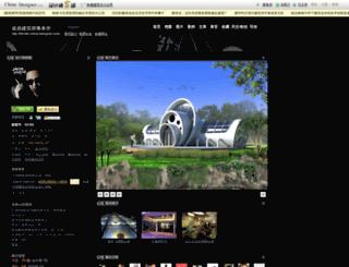 99380.china-designer.com screenshot